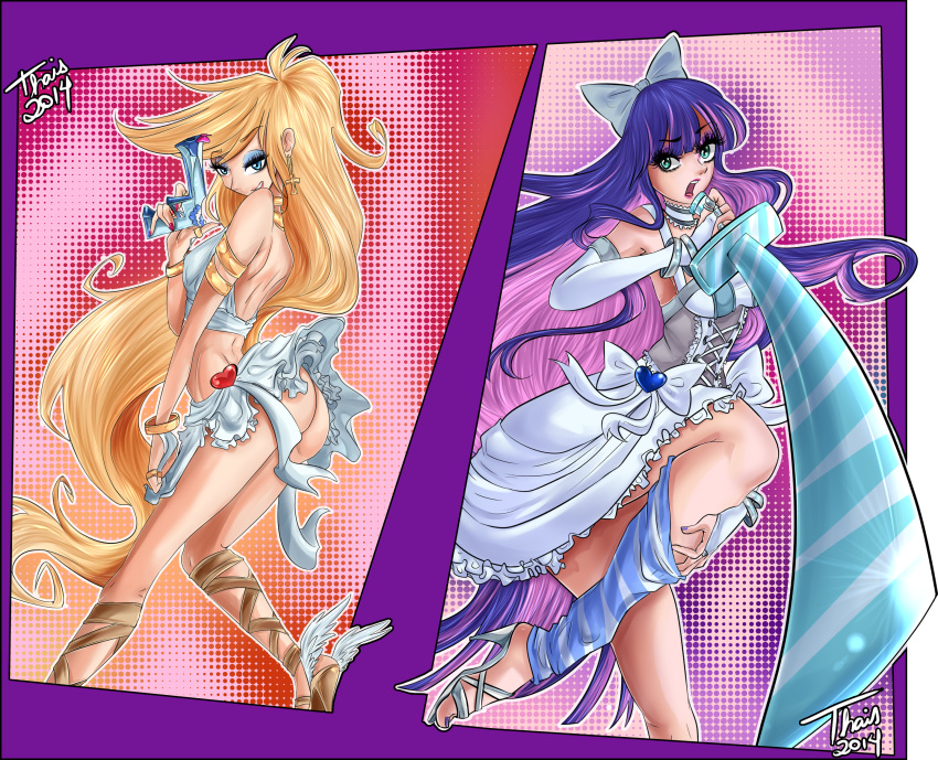 and garter panty stocking belt with Piper perri surrounded meme format