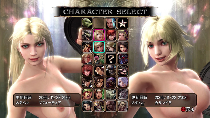nude two mod souls beyond Witch and the hundred knight hentai